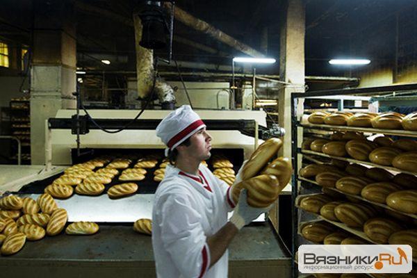 тип характеризуется русский хлеб завод в подольске родах была